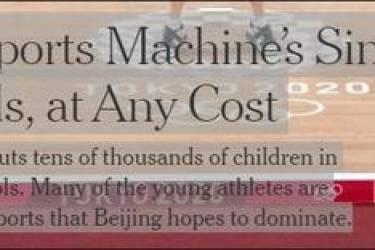 """金牌数被中国反超,美媒双标了:中国运动员都是""""金牌机器"""""""