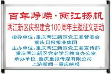 上游互动丨庆建党百年专题丨余胜前:旷世盛典励我行——观看庆祝中国共产党成立100周年大会实况有感
