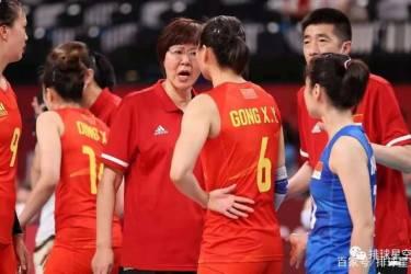 中国女排:首战输球,不是世界末日!