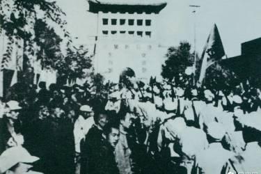 党史百年天天读 · 8月14日