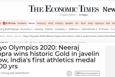 印度摘得奥运田径首金,印度媒体和网友沸腾