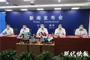 昨日本土+53!今晨海口新增1例,上海防疫持续加码