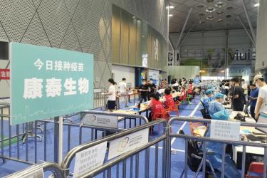 深圳康泰生物新冠灭活疫苗广西开打,您关心的问题都在这里