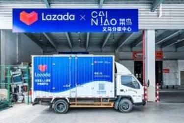精致露营海外走红,菜鸟联手Lazada东南亚跨境物流提速50%