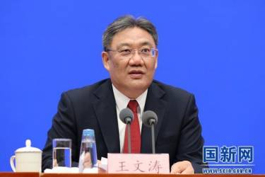 商务部部长王文涛:这段时间我在专门研究二手车