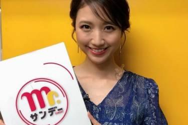 知性美女电台主持人三田友梨佳