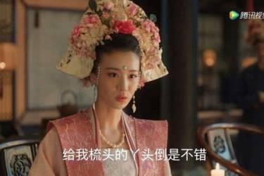 《清平乐》:那个宠冠后宫的贵妃,破格追封的皇后,却是抑郁而终
