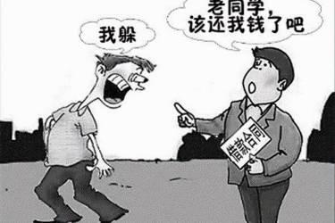 北京一男子欠好友10万不还,名下无财产可执行,法官举动赢来盛赞