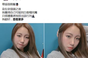 江华26岁女儿想当艺人,等待7年仍无人问津,换新造型颜值提升