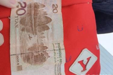 20块钱人民币背景图你不知道的秘密