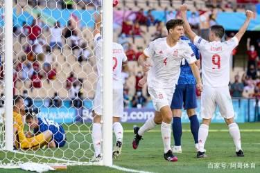 欧洲杯1/8决赛:克罗地亚VS西班牙,旗鼓相当,90分钟难以分胜负