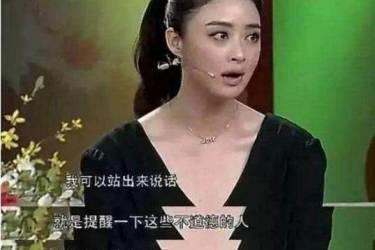2013年张钰爆潜规则,被逼夜夜陪睡,张纪中怒斥:她玷污了娱乐圈