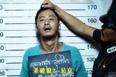 电影中的监狱照曝光了男星的真实身高,只有梁朝伟古天乐最真实